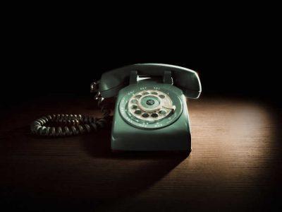 הזמנה בטלפון לחקירה במשטרה